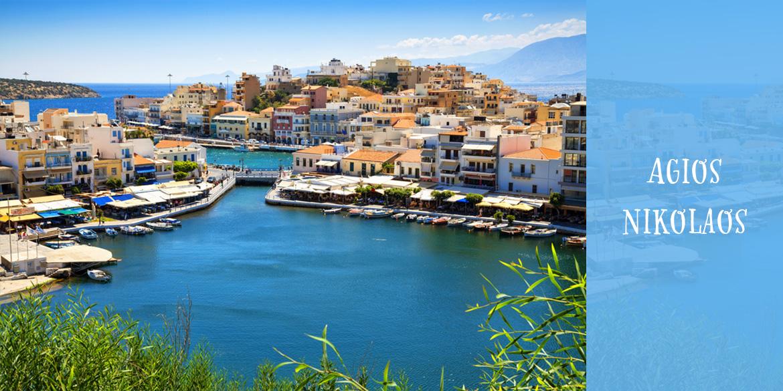 Motiv: Agios Nikolaos